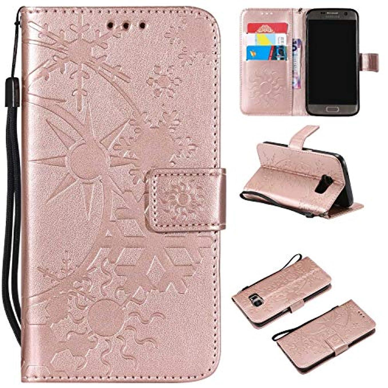 媒染剤セーブ遠えGalaxy S6 ケース CUSKING 手帳型 ケース ストラップ付き かわいい 財布 カバー カードポケット付き Samsung ギャラクシー S6 マジックアレイ ケース - ローズゴールド