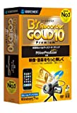 ソースネクスト B's Recorder GOLD10 Premium Windows 7対応版