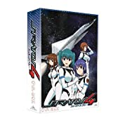 EMOTION the Best ストラトス・フォー OVA-BOX [DVD]