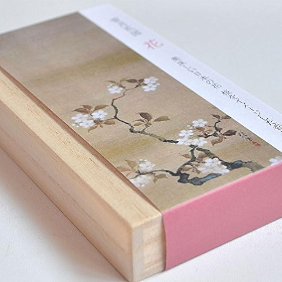 悠々庵 桐箱入り「雪月花」花〔お香40本入り?香立付き〕日本製 ミニ寸 お線香 日本画 和 お香