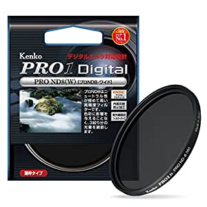Kenko カメラ用フィルター PRO1D プロND8 (W) 77mm 光量調節用 277430