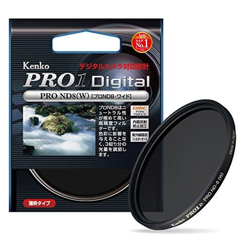 Kenko NDフィルター PRO1D プロND8 (W) 77mm 光量調節用 277430