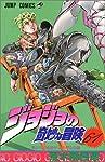 ジョジョの奇妙な冒険 (61) (ジャンプ・コミックス)