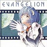 NEON GENESIS EVANGELION 2 画像