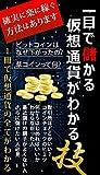 白畑 光希 (著)新品: ¥ 450