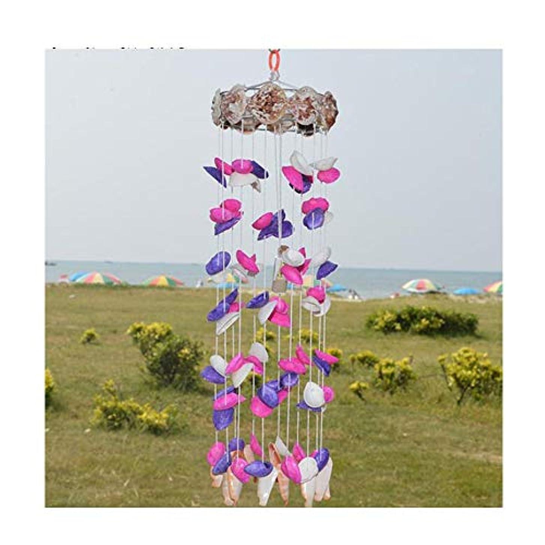 研磨剤カーペット棚風チャイム、女の子クリエイティブ手作りのナチュラルシェル風の鐘、ベッドルームの装飾、誕生日プレゼント (Color : Color)