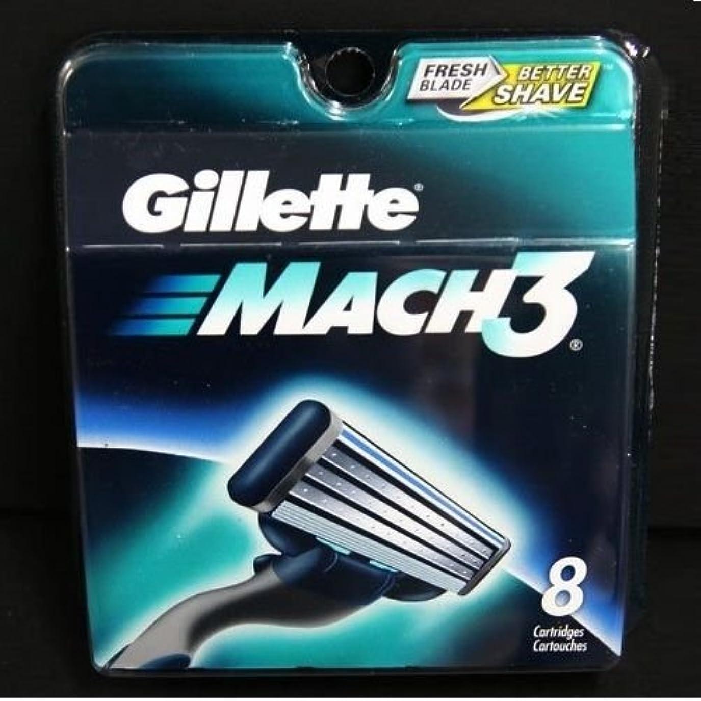補償四面体インターネットGillette MACH3 SHAVING RAZOR カートリッジブレード 8 Pack [並行輸入品]