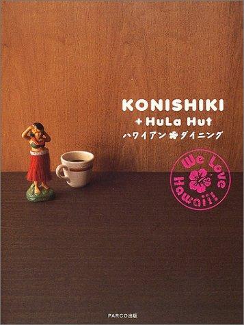 KONISHIKI+HuLa Hut ハワイアン・ダイニング