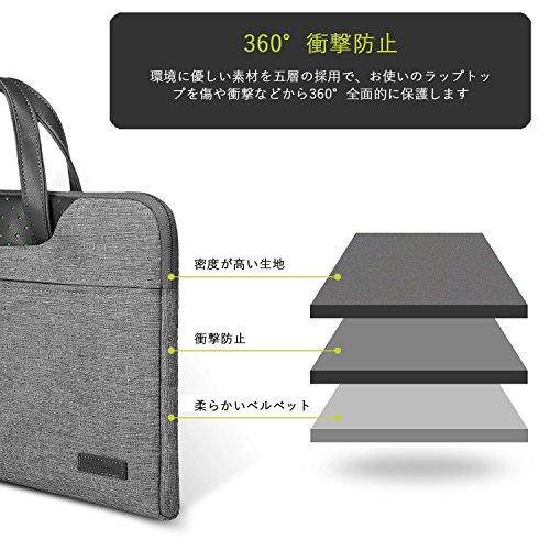 801f18d0c7a29d Cartinoe ラップトップ PC バッグ for Macbook Pro/Macbook Air 衝撃防止 撥水 (13.3インチ)
