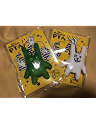 Perfume PTA うさぎストラップ 緑+白SET