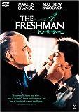 ドン・サバティーニ [DVD]