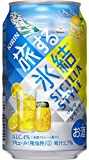 キリン 旅する氷結 マンマレモンチーノ 350ml 24本 (1ケース)