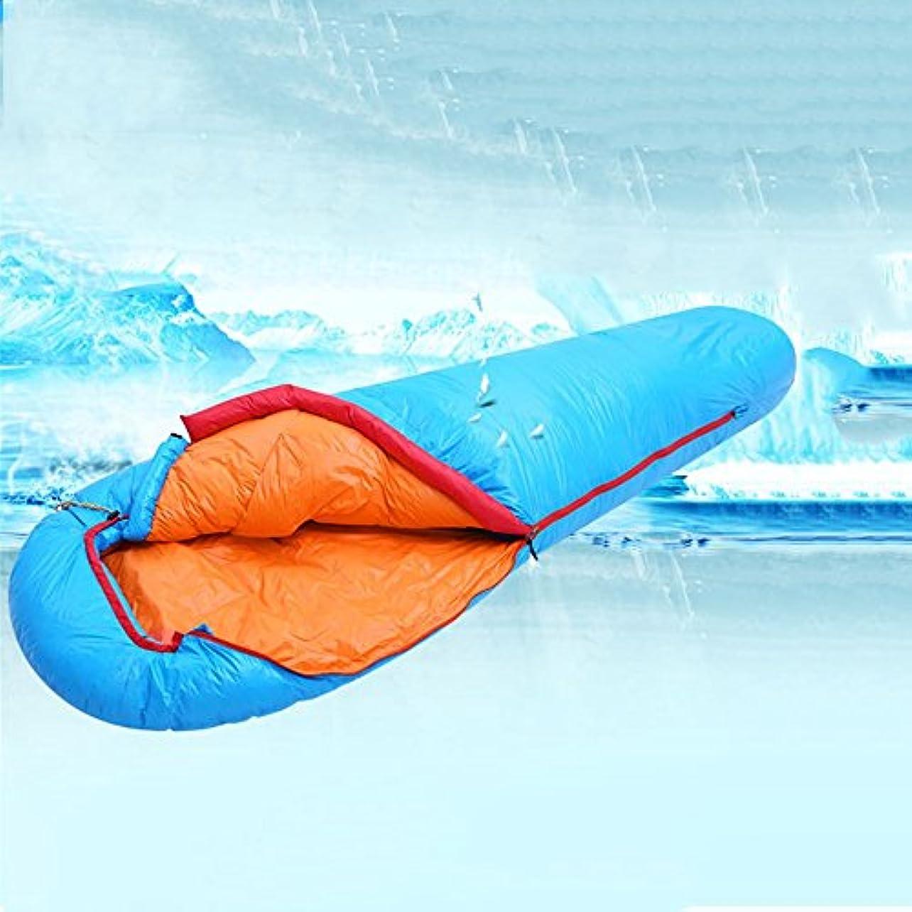 が欲しいラベ保存する寝袋をステッチダウンアウトドアキャンプライト寝袋