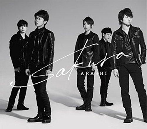嵐デビューシングル「A・RA・SHI」の動画再生回数と歌詞を探る!の画像