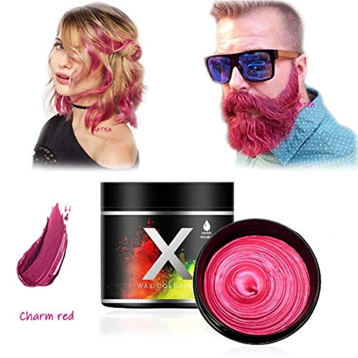 異なるインク逃げるヘアカラーワックス、一時的なモデリングナチュラルカラーヘアダイワックス、一時的なヘアスタイルクリーム、パーティー、コスプレ、パーティー、仮装、ナイトクラブ、ハロウィンのためのスタイルワックス (レッド)