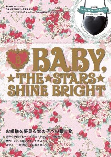 BABY,THE STARS SHINE BRIGHT (e-MOOK 宝島社ブランドムック)の詳細を見る