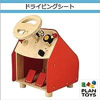 <プラントイ> 木のおもちゃ Plantoys 2775 ドライビングシート 運転席のおもちゃ