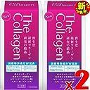 【2個】資生堂 ザ コラーゲン(The Collagen) タブレットW 126錠 約3週間分×2個 (4987415957517-2)