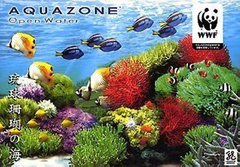 意外キャンディー謙虚なAQUAZONE Open Water 琉球珊瑚の海