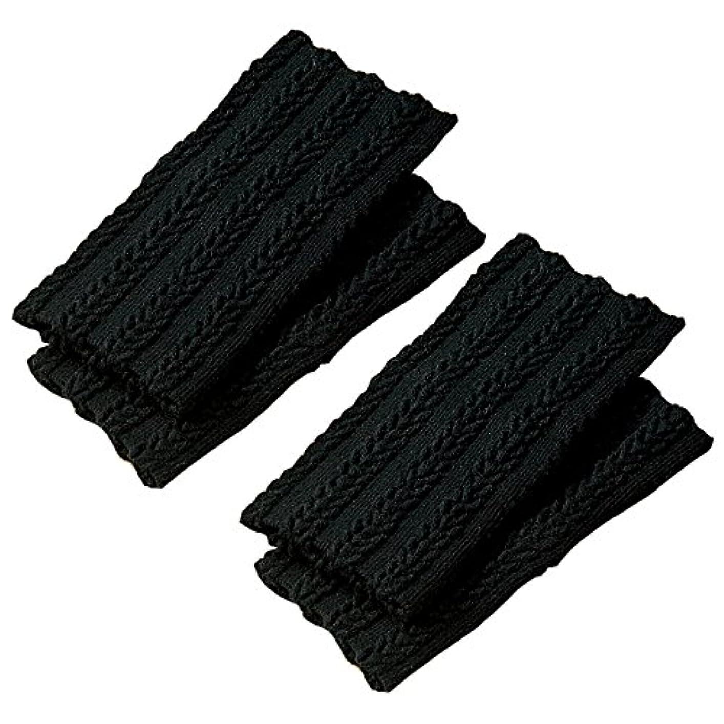 満たすアーサーまろやかなセルヴァン 遠赤シルク足首ウォーマー(セラムA) ブラック 4枚組