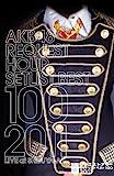 AKB48 リクエストアワーセットリストベスト100 2011 4days DVD Box 画像