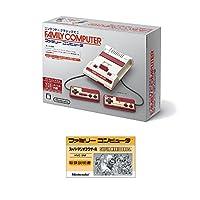 ニンテンドークラシックミニ ファミリーコンピュータ+【Amazon.co.jp限定】オリジナル版『スーパーマリオブラザーズ』