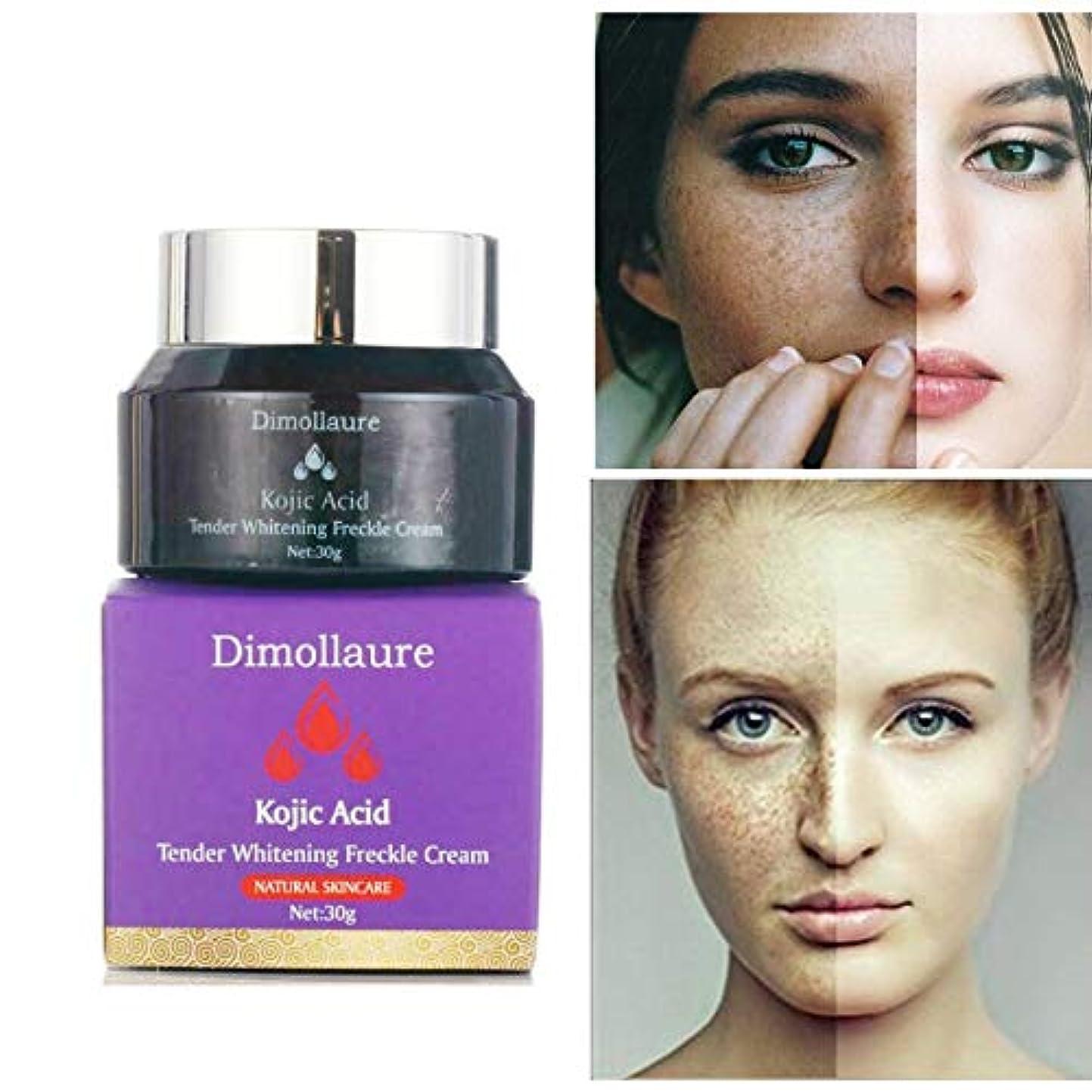 支配的バリケード有毒なDimollaureコウジ寧フェードクリーム色素メラニン除去シミそばかす肝斑ダークスポットは、クリームを顔