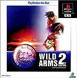 ワイルドアームズ 2nd イグニッション PlayStation the Best