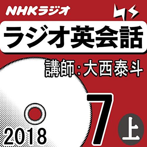 [画像:NHK ラジオ英会話 2018年7月号(上)]