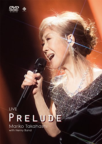 LIVE PRELUDE(DVD)