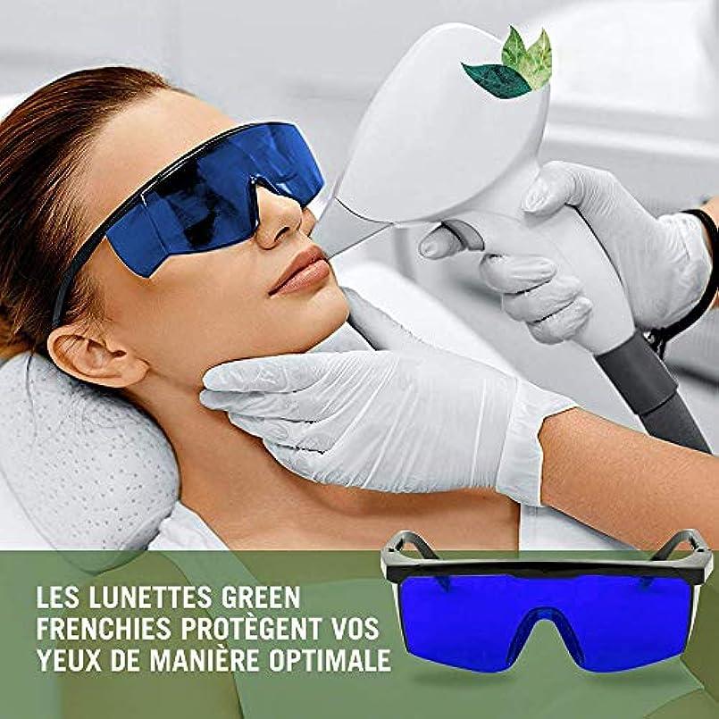 キノコ運ぶエイズaomashangmao 2019レーザー脱毛およびパルス光用保護メガネ
