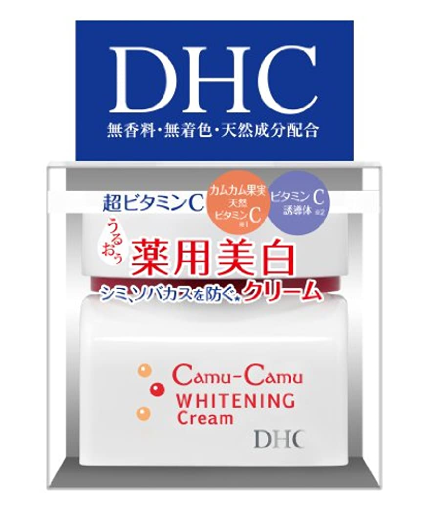 インペリアル流星スクランブルDHC 薬用カムCホワイトトニング クリーム (SS) 30g