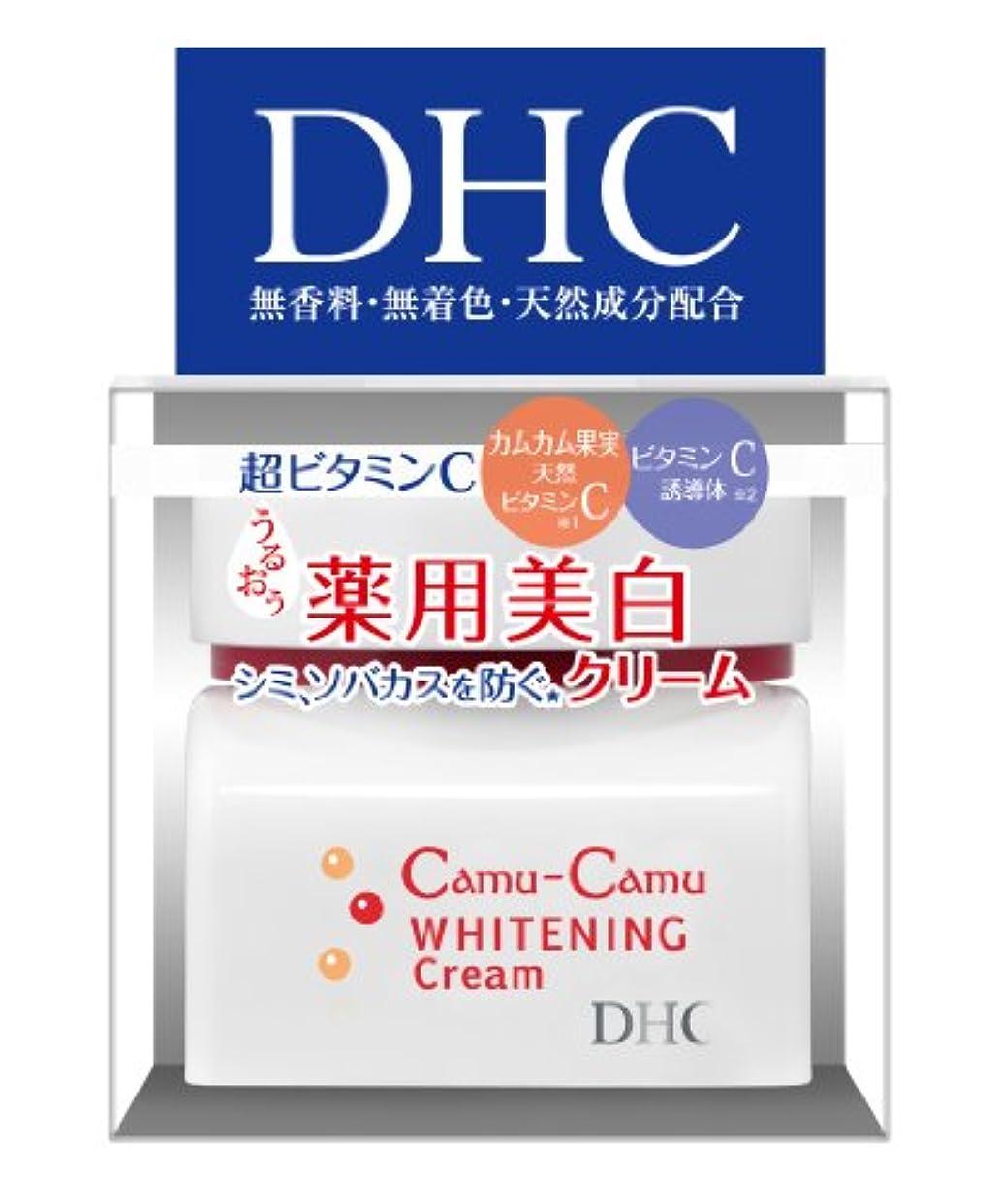 率直な練習協力するDHC 薬用カムCホワイトトニング クリーム (SS) 30g