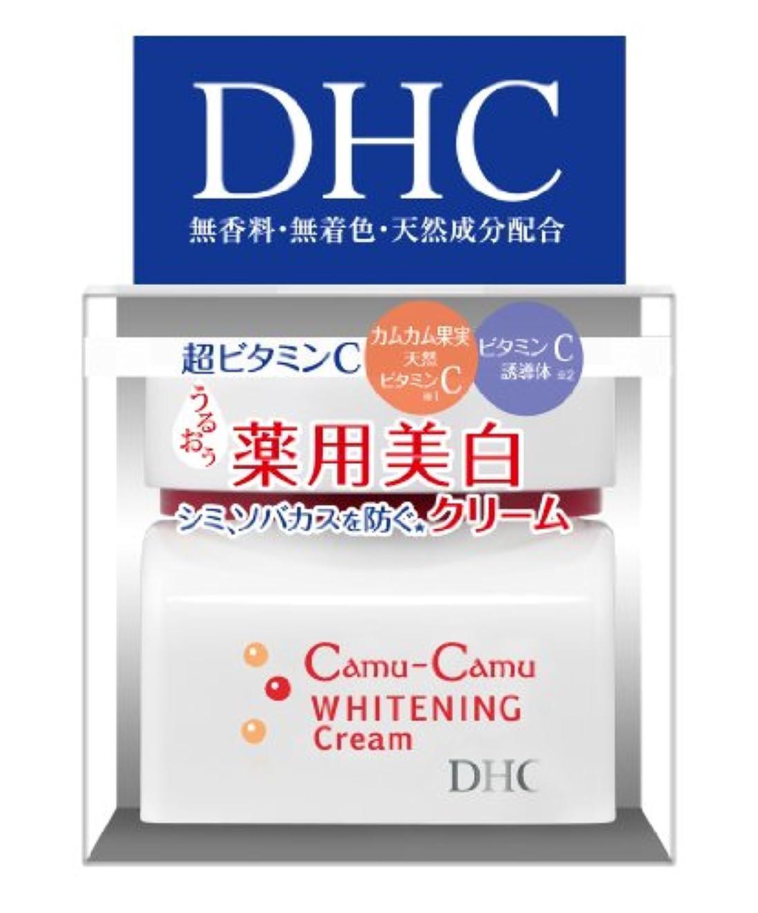 活性化ゴールド祖父母を訪問DHC 薬用カムCホワイトトニング クリーム (SS) 30g