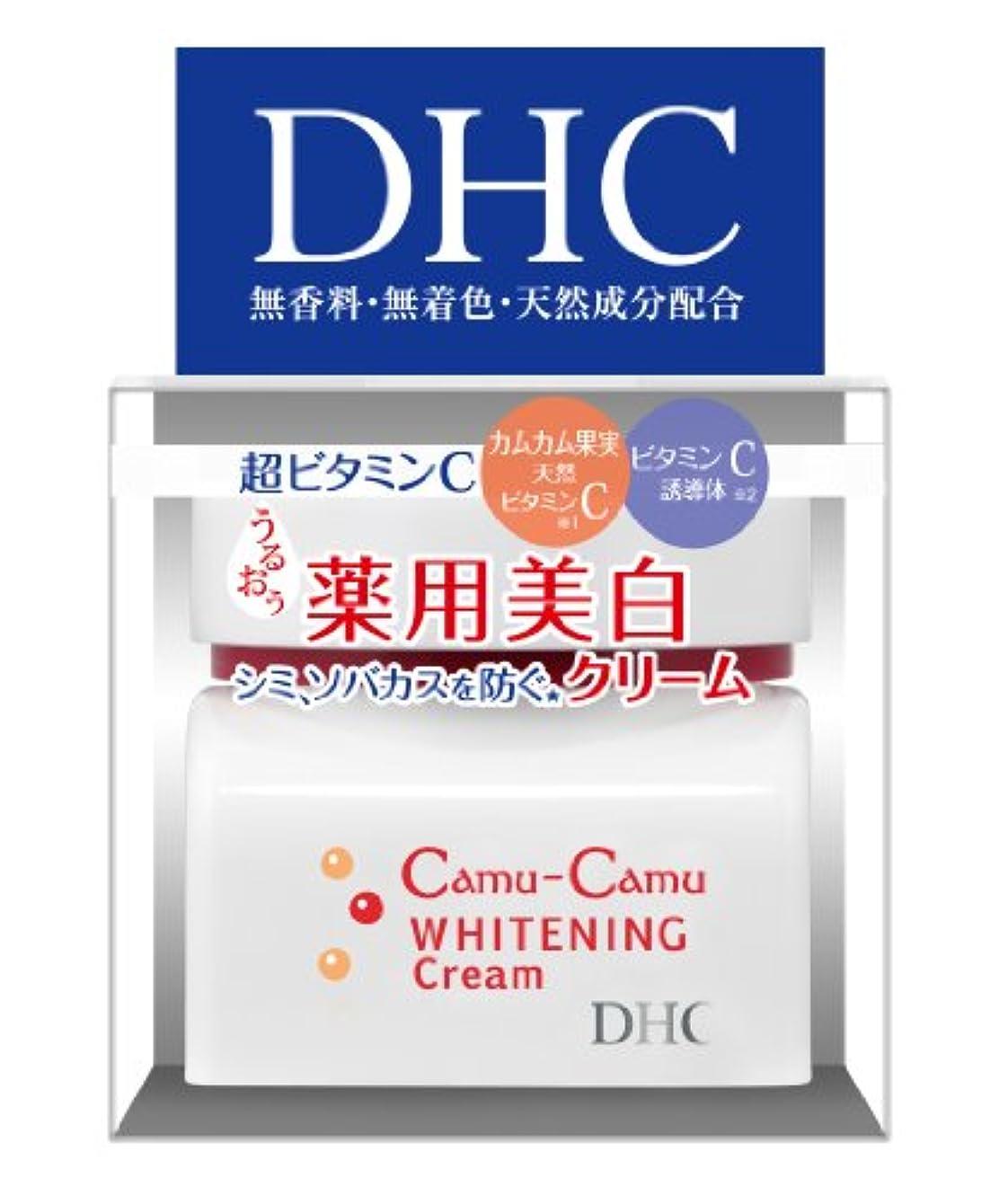 核白雪姫廃棄するDHC 薬用カムCホワイトトニング クリーム (SS) 30g