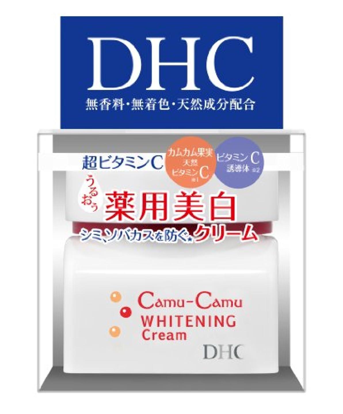 カートン妥協の慈悲でDHC 薬用カムCホワイトトニング クリーム (SS) 30g