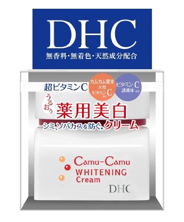 死すべきすべきすべきDHC 薬用カムCホワイトトニング クリーム (SS) 30g
