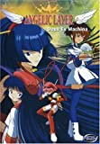 Angelic Layer Vol.5 [Import allemand]
