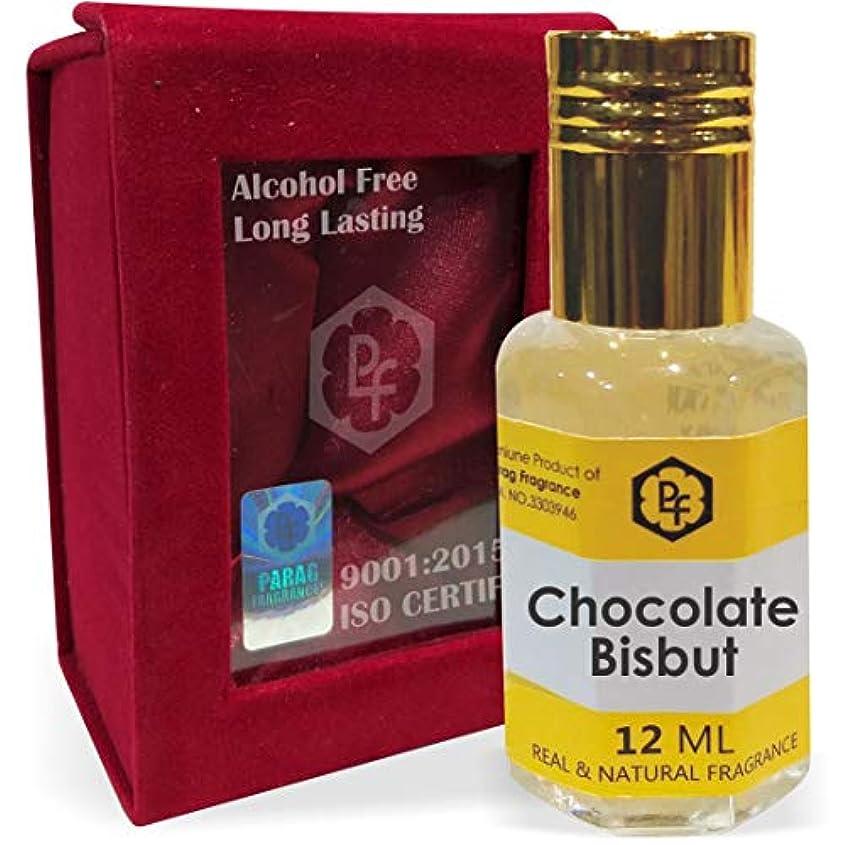 ぬれた公平チャンス手作りのベルベットボックスParagフレグランスチョコレートBisbut 12ミリリットルアター/香油/(インドの伝統的なBhapka処理方法により、インド製)フレグランスオイル|アターITRA最高の品質長持ち