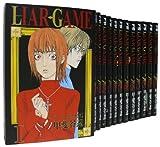 LIAR GAME 1-13巻コミックセット (ヤングジャンプ・コミックス)
