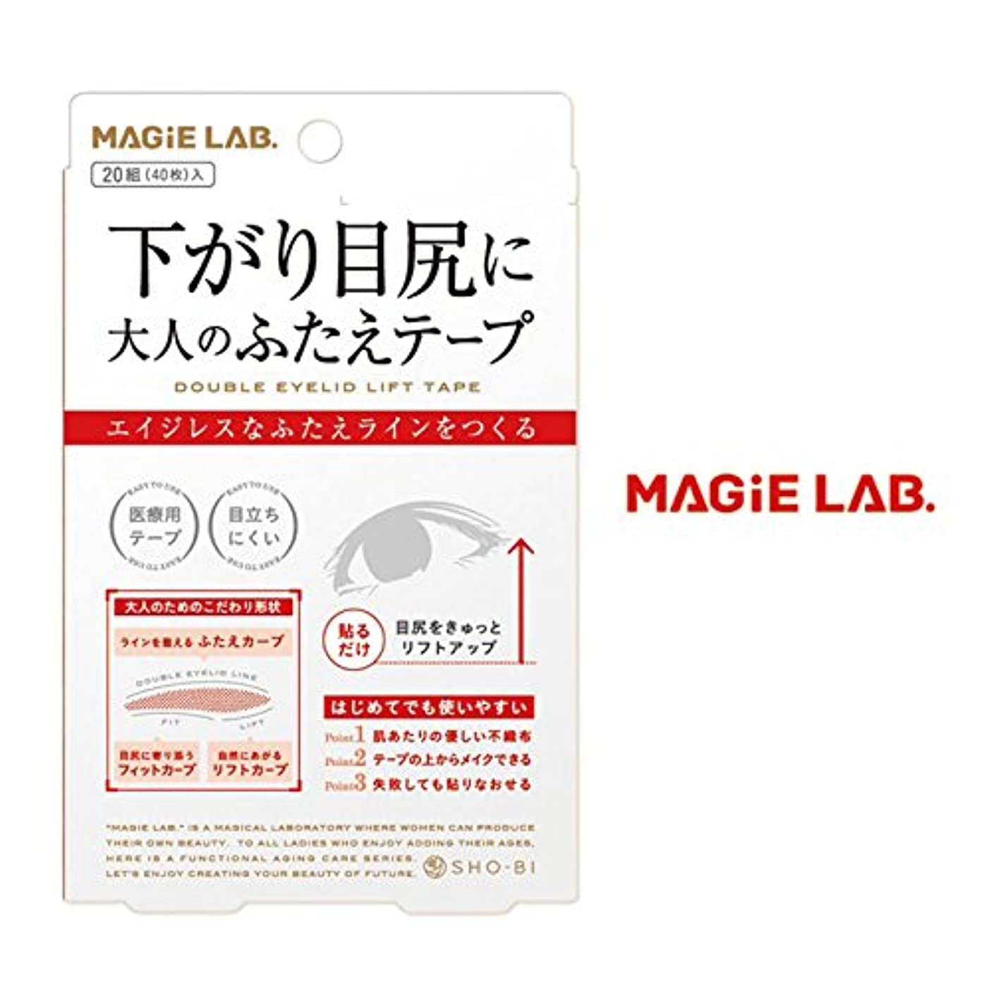 廃棄元気なコントローラMAGiE LAB.(マジラボ) 大人のふたえテープ 20組(40枚)入 MG22105