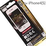 SUNCREST iDress iPhone4S/4対応 衝撃自己吸収 i4S-ASF