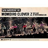 【早期購入特典あり】MTV Unplugged: Momoiro Clover Z Live DVD