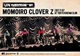 【Amazon.co.jp限定】MTV Unplugged: Momoiro Clover Z Live DVD(オリジナルMTVxMCZトートバッグ+メーカー多売:B3ポスター付)
