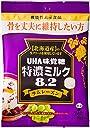 味覚糖 食品 特濃ミルク8.2 ラムレーズン 93g×6袋 機能性表示食品