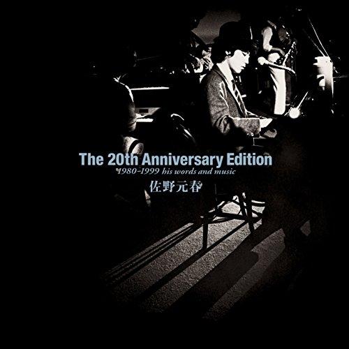 The 20th Anniversary Edition 1...