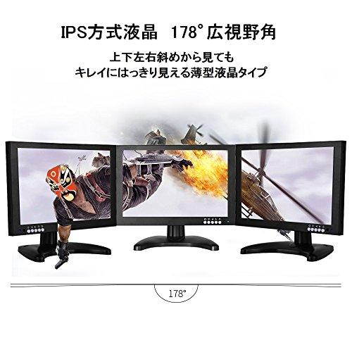『10インチ液晶 HDMI USB モニター PC 小型 サブ ディスプレイ1280*800 IPS全視野高画質 HDMI USB VGA BNC AV 入力対応 モバイル モニター (101IPS)』の1枚目の画像
