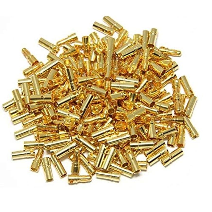 信者疑問に思う家主ESCバッテリー2ミリメートルのために10ペアゴールド銅のブラシレスモーターバナナプラグの弾丸コネクタメッキ (サイズ : 2mm)