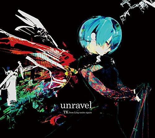 unravel(期間生産限定アニメ盤)の詳細を見る