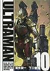 ULTRAMAN 第10巻